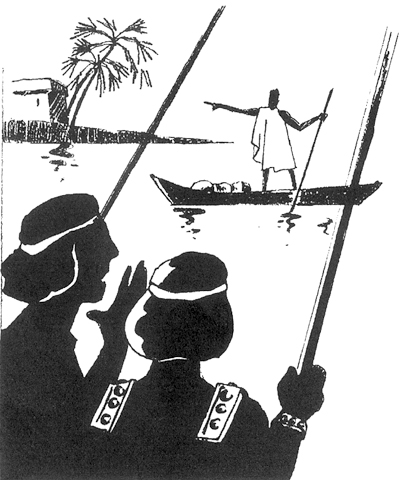 San Atanasio y la policía