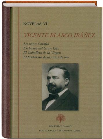LibrosVerano1
