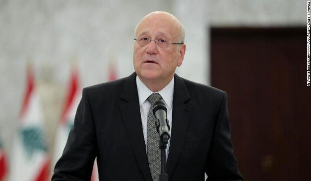 Primer ministro del Líbano
